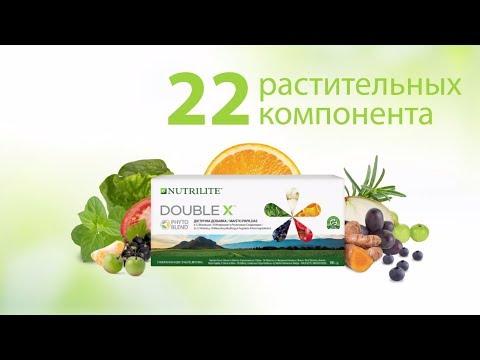 Новая диетическая добавка NUTRILITE DOUBLE X