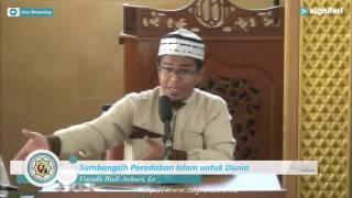 Video Ustadz Budi Ashari, Lc : Sumbangsih Peradaban Islam untuk Dunia download MP3, 3GP, MP4, WEBM, AVI, FLV Agustus 2018
