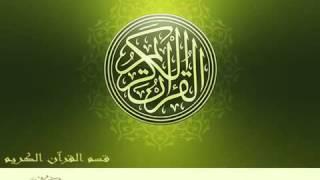 سورة يوسف  محمد صديق المنشاوي مجود