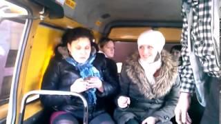 Пьяные женщины дерутся с водителем маршрутки Прикол! Юмор