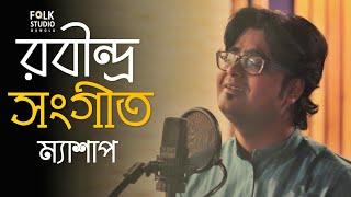 Rabindra Sangeet Mashup (রবীন্দ্র সংগীত ম্যাশাপ) ft. Argha, Shibasish   Folk Studio Bangla Song 2019