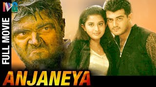 Anjaneya Full Hindi Dubbed Movie | Ajith | Meera Jasmine | Hindi Dubbed Movies | Indian Video Guru