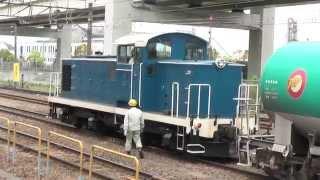 根岸駅 入換用機関車D50形