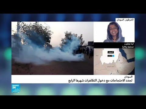 تجدد الاحتجاجات في السودان مع دخول الحراك شهره الرابع  - نشر قبل 9 دقيقة