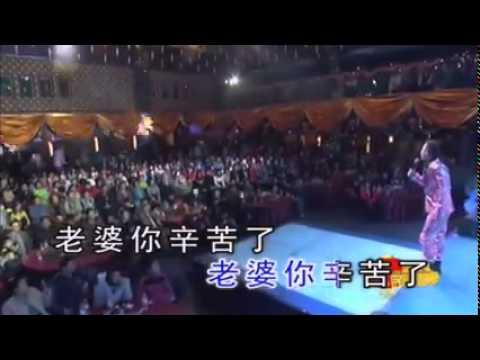 ប៉ា កូនស្រលាញ់គេហើយ Chinese Song cut   Copy