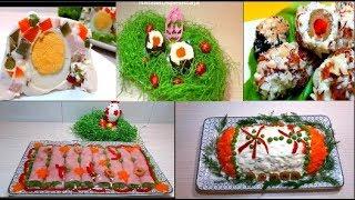 Рецепт. 5 Блюд на Праздничный Пасхальный стол 2019 г