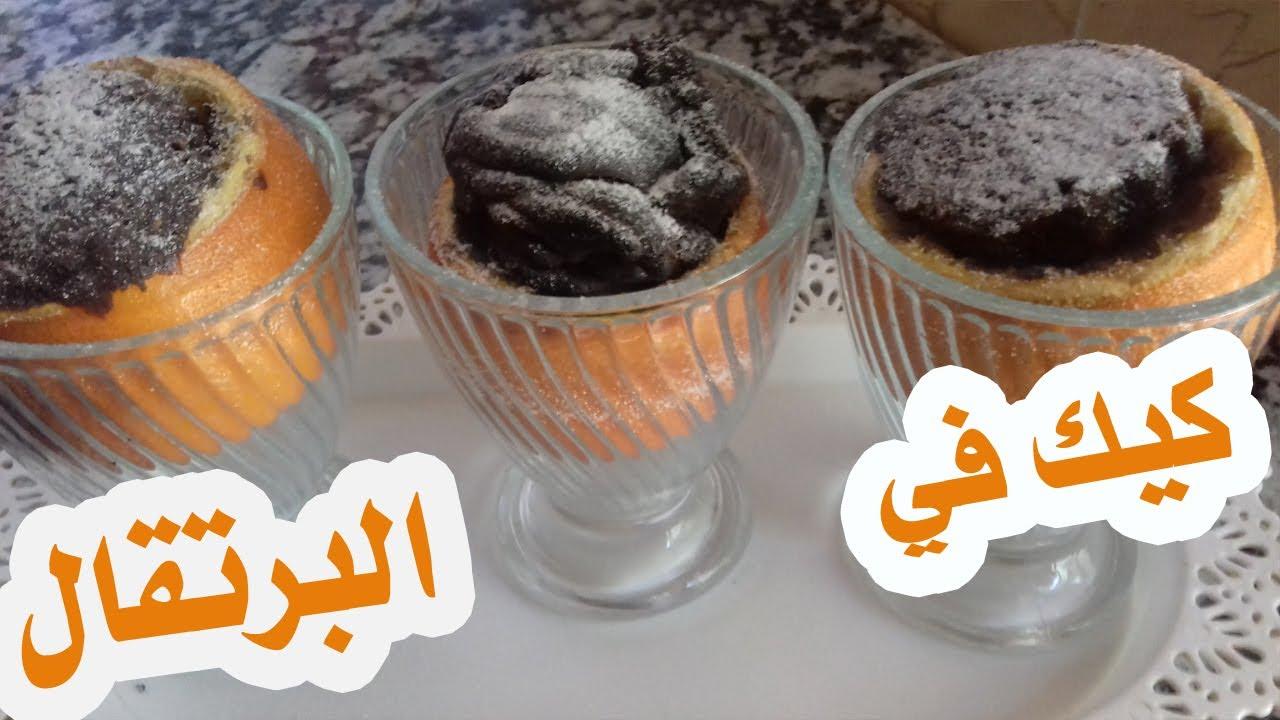 بانكيك بمذاق البرتقال و في البرتقال بمكونات سهلة و موجودة في مطبخك و ناجح %100 pancakes
