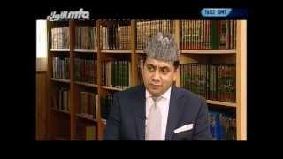 Allegations against Holy Prophet Muhammad pbuh   Faith Matters 94   Islam Ahmadiyya