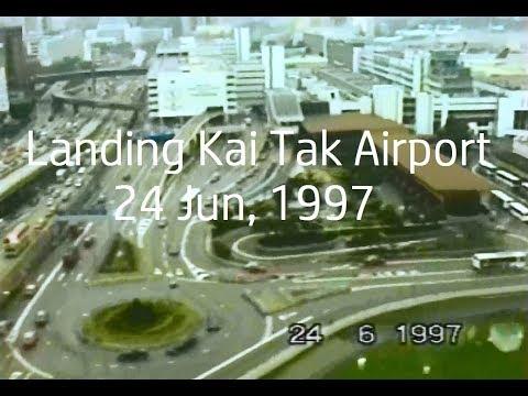 1997 on-board video landing Hong Kong Kai Tak Airport (HKG / VHHX)