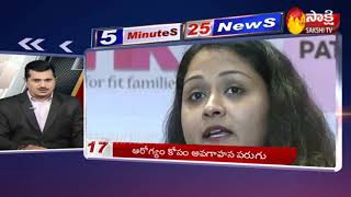 5 Minutes 25 Top Headlines @ 12PM | Fast News By Sakshi TV | 22nd November 2019