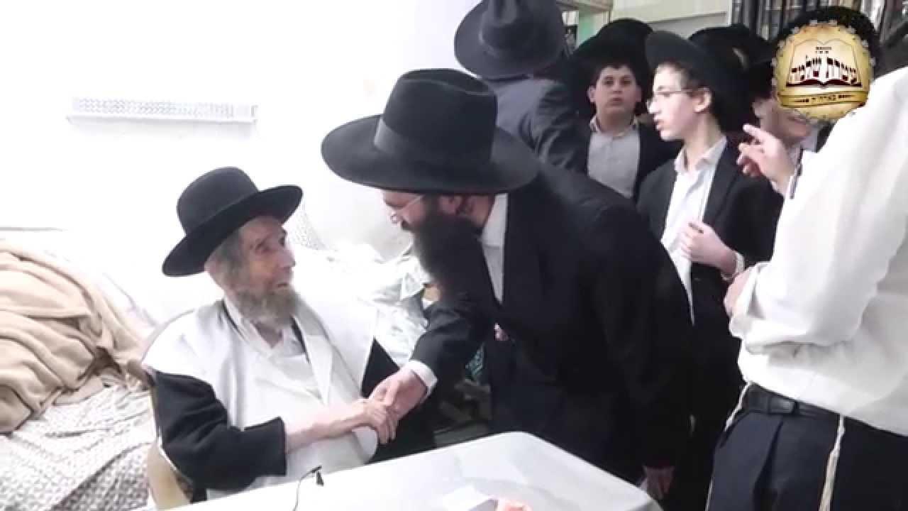 Yeshiva Le'Tzeirim Ateres Yosef Bnei Brak