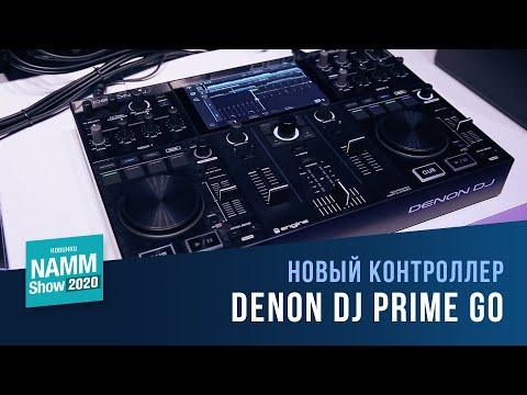 Denon DJ Prime Go | NAMM 2020