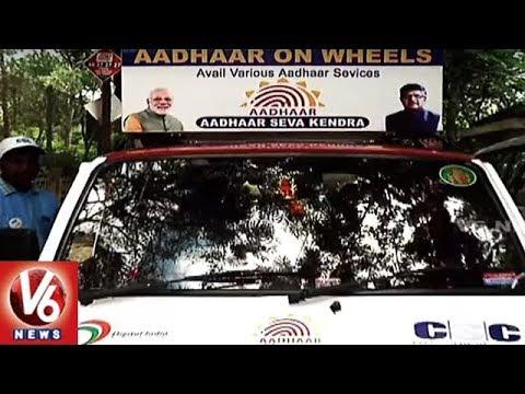 UIDAI Launches Aadhaar On Wheels Mobile Van In Hyderabad | V6 News