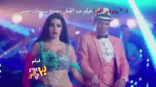 اغنية  انا الاسد /- سعد الصغير