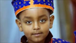ethiopian orthodox tewahedo mahibere kidusan mezmur new 2016