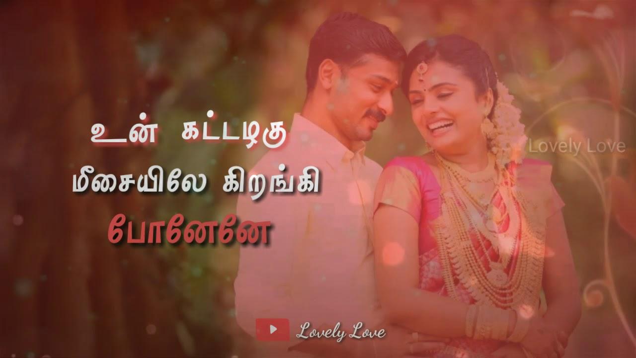 Ne_katum_veti💝Tamil love status💞WhatsApp status tamil ...