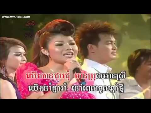 Khmer Romvong And Happy New Year 2016 - DVD Karaoke Collecti