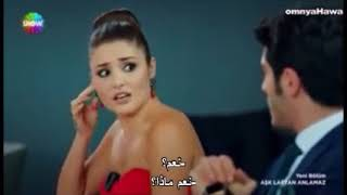 حياة تتكلم عربي في حب لايفهم الكلام - قصة عشق