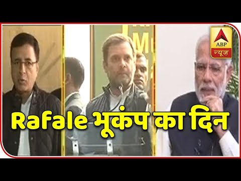Congress Alleges Manohar Parrikar Of Possessing Files Related To Rafale Deal | ABP News
