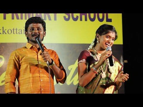 ராஜலெட்சுமி & செந்தில் இனைந்து கலக்கலாக ஒரு பாடல்