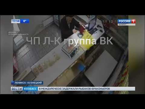 В Ленинске Кузнецком местный житель ограбил пивной бар