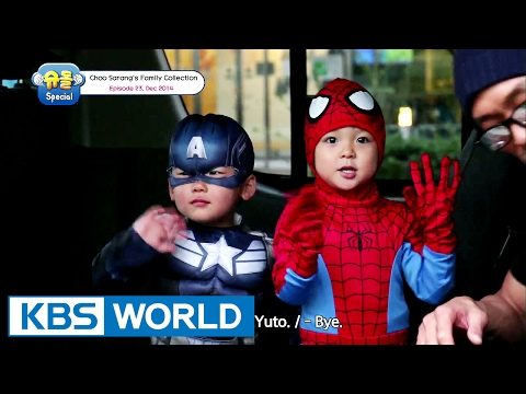 The Return Of Superman - Choo Sarang Special Ep.23