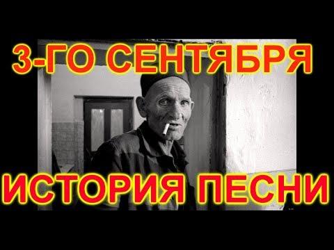 Текст песни(слова) Михаил Шуфутинский - Свечи