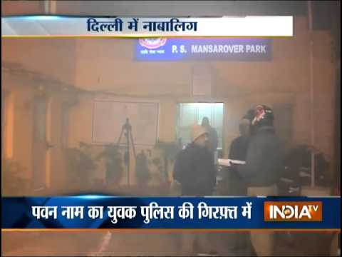Another Minor Rape Case in Delhi at Mansarover Park - India TV