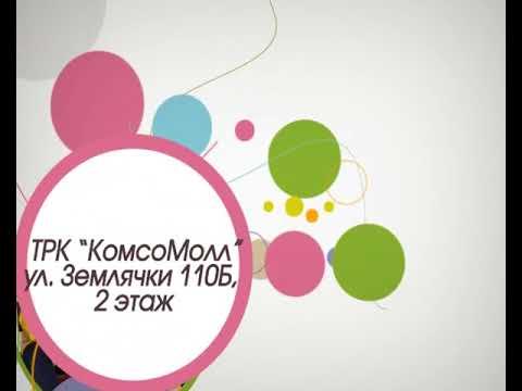 Детская одежда  Крокид - Рекламный ролик