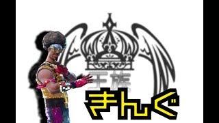 【PS4,フォートナイト,生配信】【Live】お前らたまには観ろよ!コラボ!