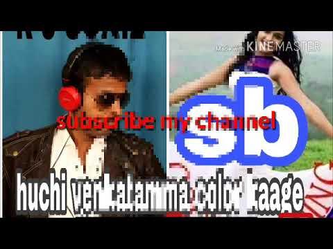 R j Sunil prank call to huchi venkatamma..