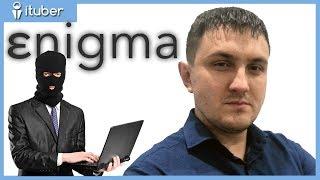 Enigma Catalyst ICO - Атака Хакеров и Кража $500 000. Интервью с Экспертом, Владимир Попов