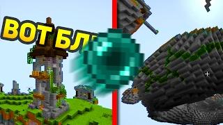 КАК НЕ НАДО КИДАТЬ ЭНДЕРПЁРЛ (Minecraft Sky Wars)