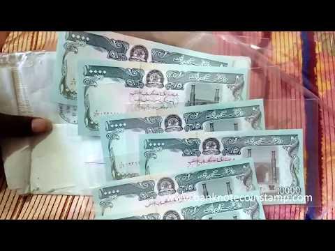 10000 Afghani Banknotes Sent Parcel Came Back!