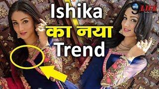 Roop: Ishika Aka Donal Bisht ने शूरू किया ये नया Trend, Stylish मंगलसूत्र पहने आई नजर |