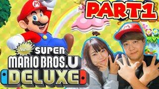 【Part1】マリオブラザーズをさとゆいでプレイしてみたらwww【NewスーパーマリオブラザーズUデラックス】