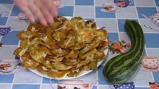 Кабачки жареные с чесноком. Вкусный и очень простой рецепт