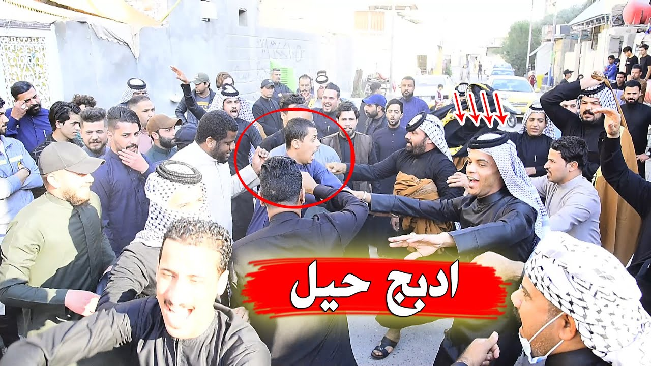 دخوليه  لمهيوبه بقياده مصطفى الفيصلاوي احزان حسن الكعبي