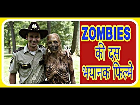 Top 10 zombies movies in hindi dubbed