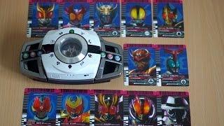 仮面ライダーディケイド コンセレ ディケイドライバー 最強フォーム&スカル 変身音声集 Kamen Rider Decade
