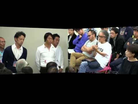RS@Wakayama#2 3日目~公開プレゼンテーション