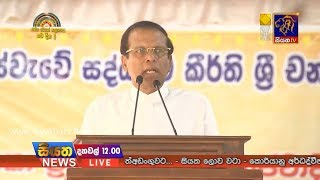 Siyatha TV News 12.00 PM - 28-04-2018 Thumbnail