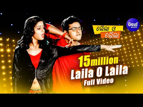 Laila O Laila | Title Track-Full Video |...