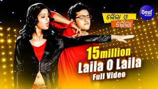 Laila O Laila | Title Track-Full Video | Sarthak Music's 22nd Movie LAILA O LAILA | Sidharth TV