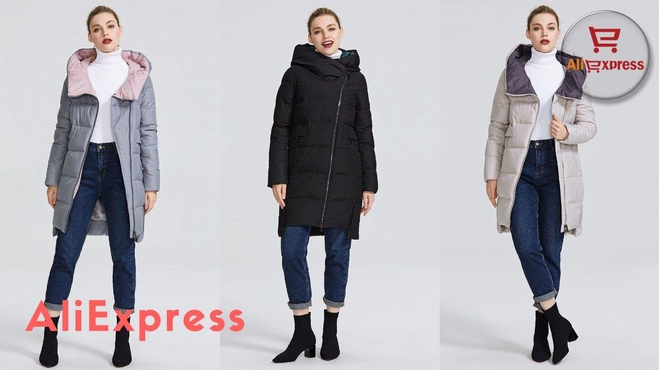Одежда с AliExpress. Женская теплая зимняя куртка из биопуха стоячий воротник с капюшоном.