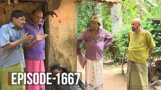 Kopi Kade  | Episode 1667 - (2019-03-23) | ITN Thumbnail