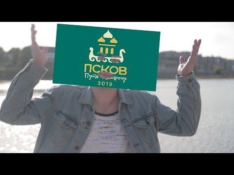 Ганза/Ганзейский Псков/Плюсы и Минусы/Бомбит