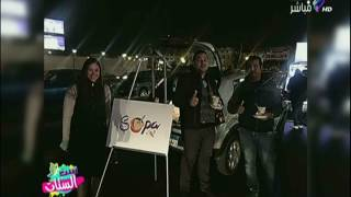 دينا رامز: «مريهان» تحدت البطالة بعربية حمص وشوربة عدس.. فيديو
