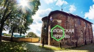Places of interest in Grodno / Достопримечательности Гродно (ENG, CN subs)