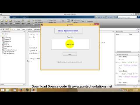 Matlab code for Text to Speech Converter